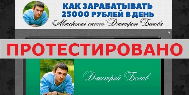 Дмитрий Белов Power Rental Market