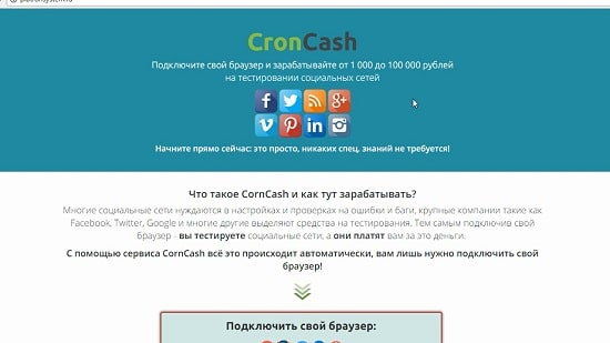 CornCash
