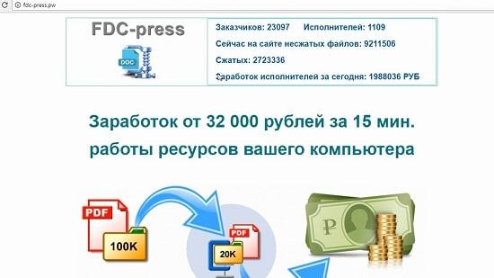 FDC-press