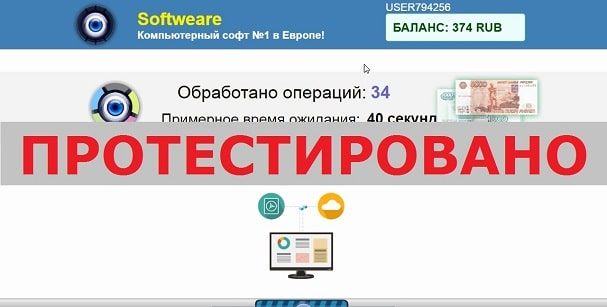 Компьютерный софт №1 в Европе Softweare на softweare.kriptogold.ru