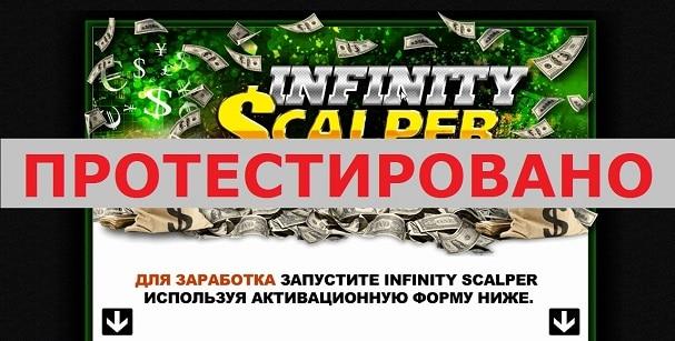 Приложение для заработка денег за просмотр рекламы xperia x 1
