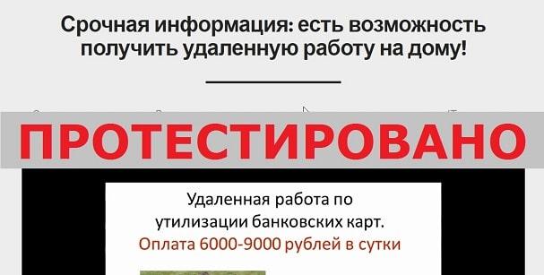 Михаил Поляков на mikepol.ru и Digital Card Systems на dicard.ru