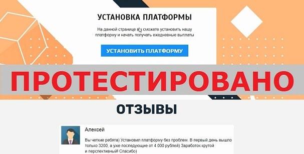 Универсальная платформа заработка на onlifecah.ru