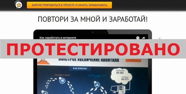 goolde.so49-success.ru и проект WORLDWIDE на dogmarsts.ru