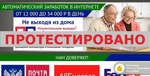 Международная компания «Почта Сервис» на poshta-serv.ru