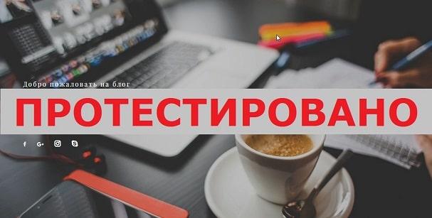 блог Анастасии Сильчиной на silchina-blog.ru и ZIPTOZIP на ziptozip.ru