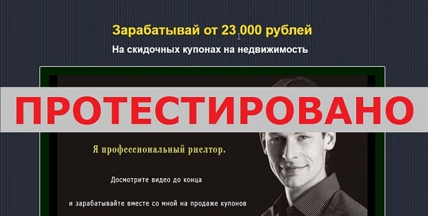 samoylov-blog.ru и Влад Самойлов предлагающий заработать на skidkaf.ru и kupon-100.ru