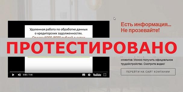 Татьяна Кузубова с блогом tansite.online и интернет-агентство Факториал Сити на factor-agency.ru