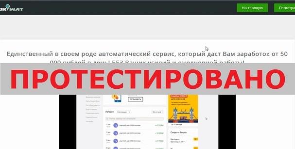 DOORWAY с service-doorway.ru.com