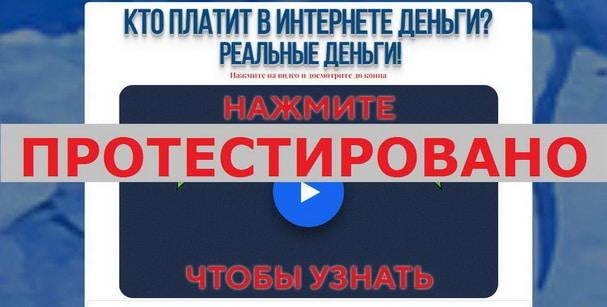 Блог Валерии Исаковой и заработок на WALLET-CODE