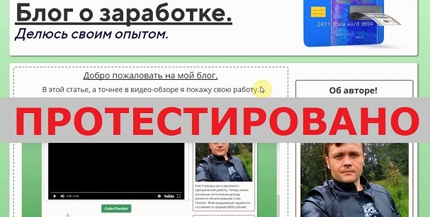 Сергей Волков c diplomuc.ru и Code-Checker с webadequate.ru во главе с Даниилом Шелковским