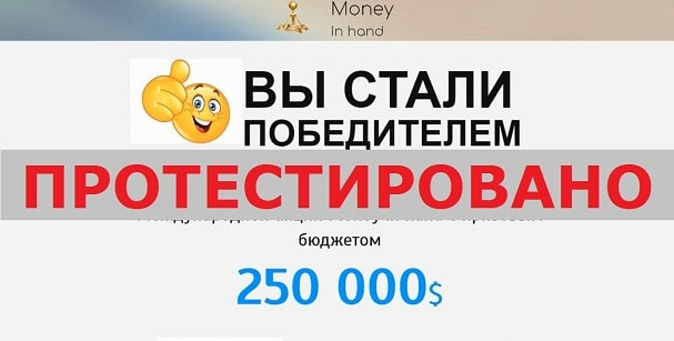 Money In hand на tlresearch.pw