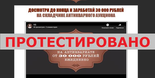 Антиквар, Виктор Андропов с antikvarum.tk и cp.antikvarum.tk