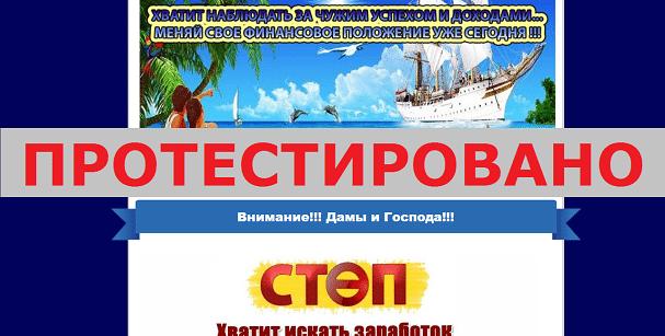 ГОЛОС 2.0, Дмитрий Смирнов с dimamonsterman.ru