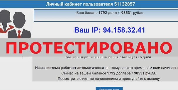 Личный кабинет пользователя 51132857 с uropeon-office.info