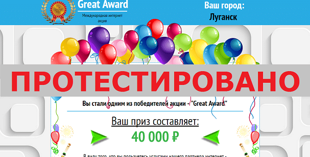 Great Award с note-byuer.ru