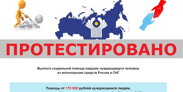 Единая Российская база волонтерских служб с volcl.site и volp.site