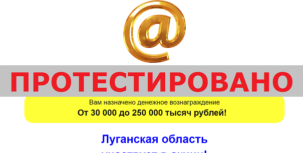 Международная акция золотая почта с nmal.xyz и nmacl.xyz