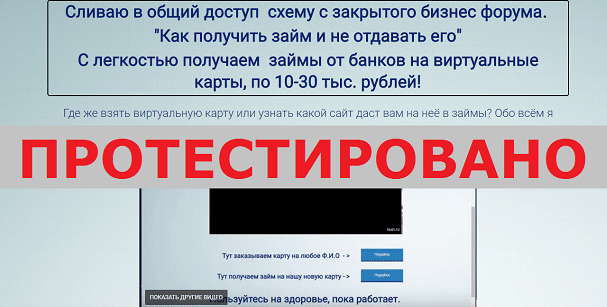 займы от банков на виртуальные карты на v-partnerstve.ru, openwallet.cf, moneyok.ml