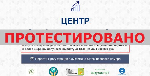 ЦЕНТР Единого Электронного Финансирования Граждан с pretty-moneys.gq