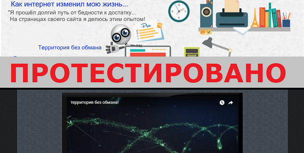 QRBasesManiya, Михаил Кривцов с territoriches.ru и qrkeusma.ru