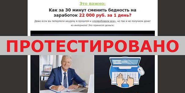 ВИДЕО КЭШ, Андрей Панферов с video-cash.ru