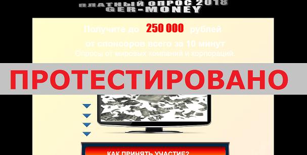 SWAS - MONEY с www.swaas.ru