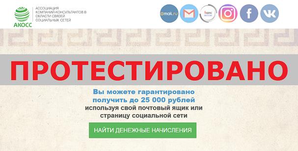 Ассоциация компаний-консультантов в области связей социальных сетей с cabinet-gq.online