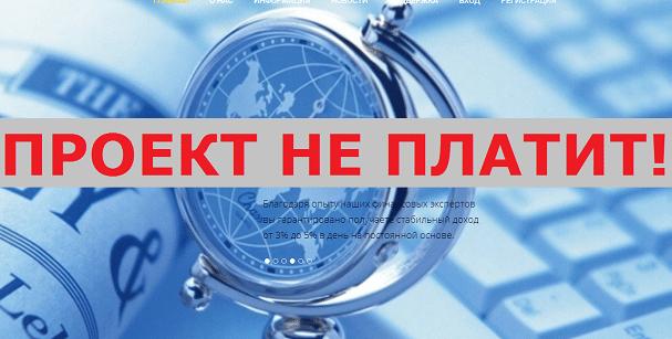 Инвестиционный проект BestCompanyName с companybest.xyz