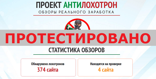Брайн Смит и ОНЛАЙН МОНИТОРИНГ DEMER PRO с demer-sistem.ru