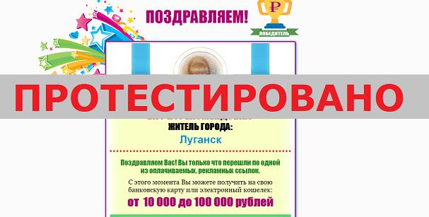 Darst VGS с adewerm.cf