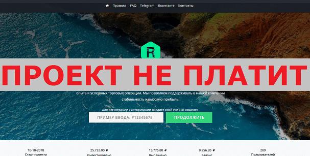 Инвестиционный проект dargen-raengrad с dargen-raengrad.site