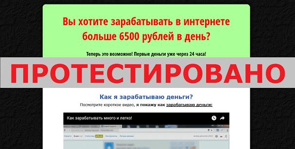 Практикум Хамелеон, Андрей Ашурмин с people-2018.ru