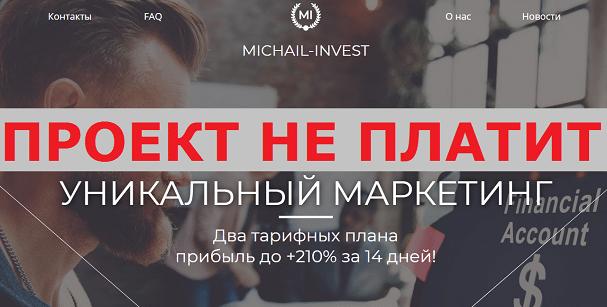 Инвестиционный проект Michail-Invest с michail-invest.su