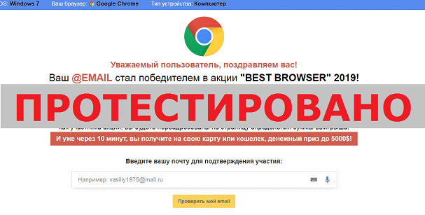 Акция BEST BROWSER с easy2connect.ru