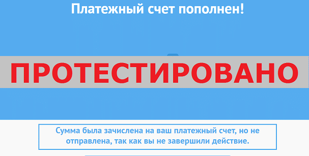 Платежный счет пополнен на autositting.ru