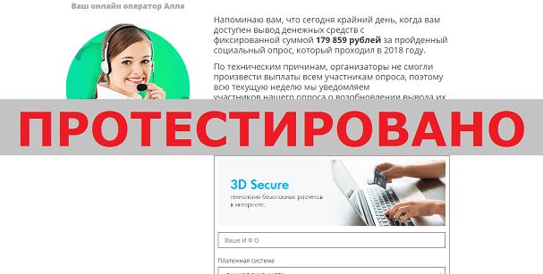 Обменный сервис электронных и криптовалют pa-change с tserviceone.kampis.ru