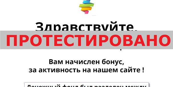 ВИКТОРИНА ДЕНЕЖНЫХ ПОДАРКОВ, xn--80aalzbtcem7k.dremtag.xyz