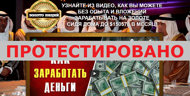Золото Нации, Вадим Олегович Потанин, zolotonazii-emirates.club