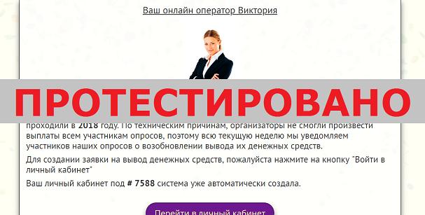 СО с socopr2019d.kampis.ru