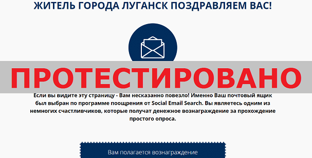 Social Email Search с redaction-mail.xyz