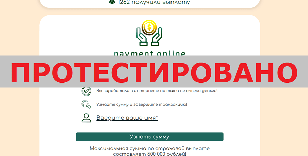 Payment Online, official-payment.icu