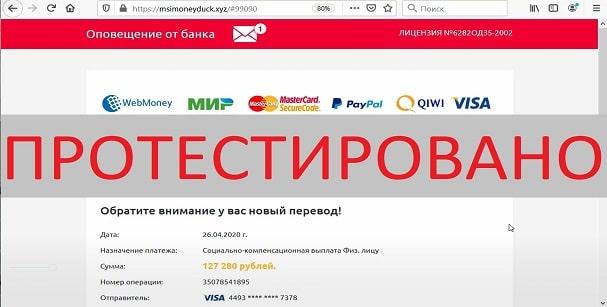 A-F Online Bank