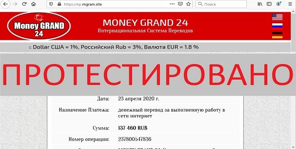 Money Grand 24
