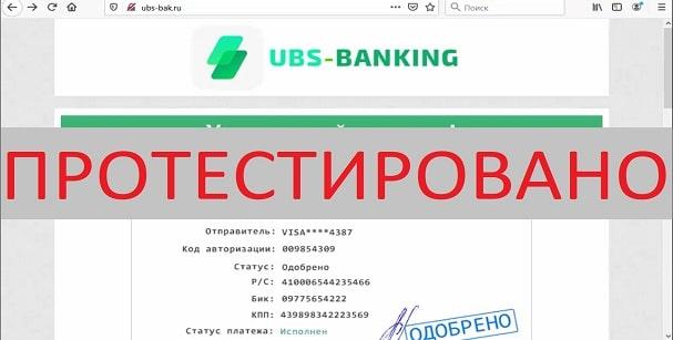 Ubs - banking