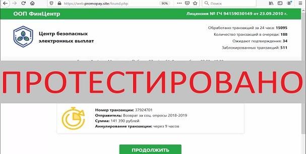 ООП ФинЦентр