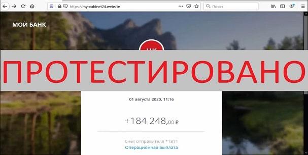 ПАО ЦК-КОНСАЛТ