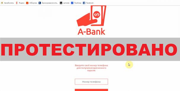 A-Bank