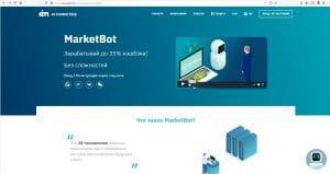 MarketBot
